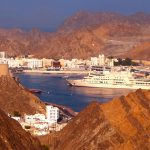 Things to do in Muscat: Part 1
