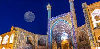 Isfahan, Iran, Beautiful Mosques