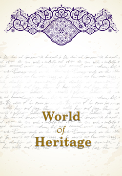 W-O-Heritage