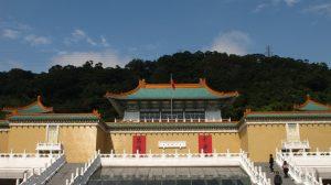 taipei museum