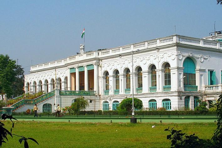 Belvedere Estate Kolkata