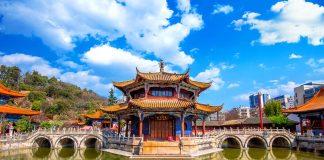 65th annual convention of TAAI, 27 - 29 November, 2018 at Kunming, China