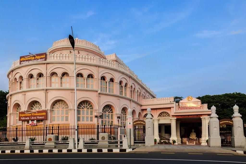 Vivekananda_House