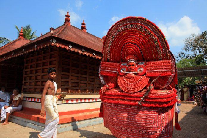 Theyyam performance - visit Kerala