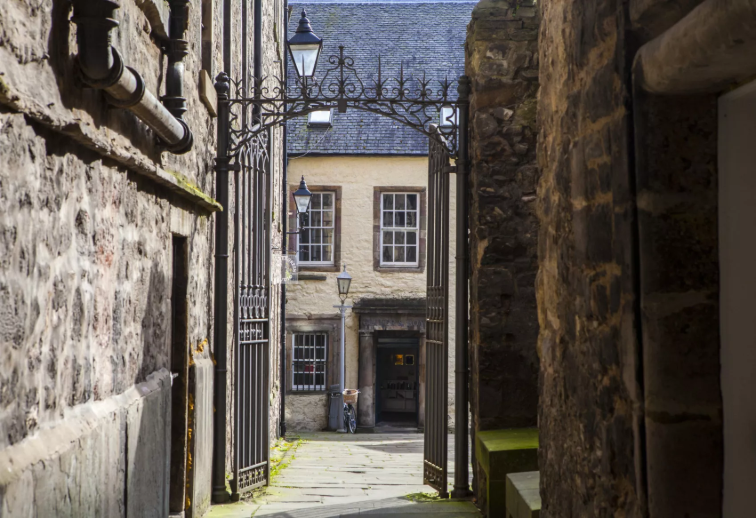 Tweeddale Court Edinburgh