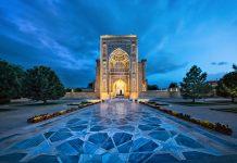 Entrance portal to Gur-e-Amir - a mausoleum of the Asian conqueror Timur (also known as Tamerlane) in Samarkand, Uzbekistan, Central Asia, Travel Guide