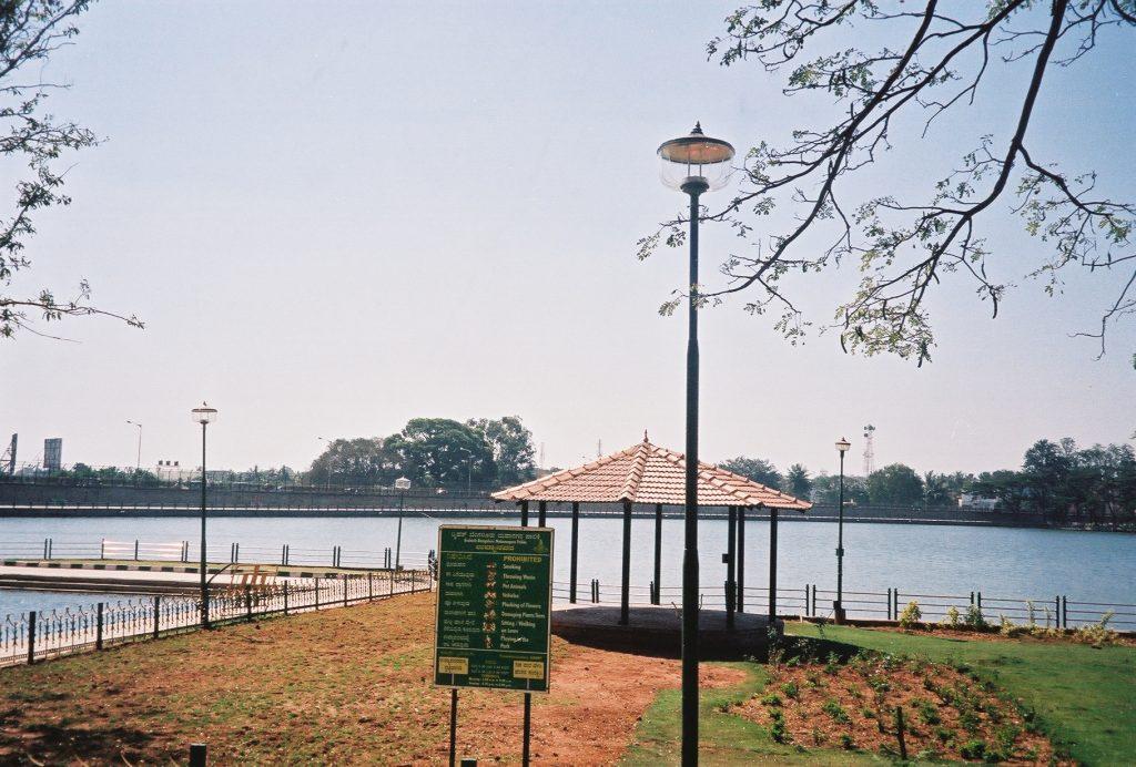 Sankey tank in Bangalore