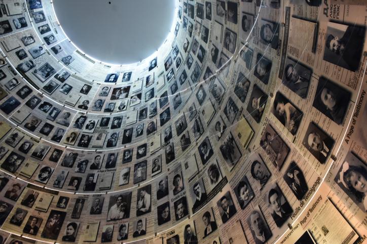The Hall of Names in Yad Vashem, Jerusalem, Israel