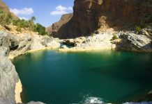 Waterfall At Wadi Al Arbeieen In Oman