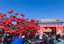 Chinese tourism spot, China reopens