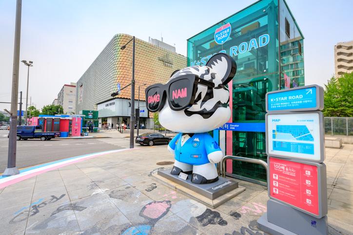 K-pop/ K-drama Places To Visit In South Korea