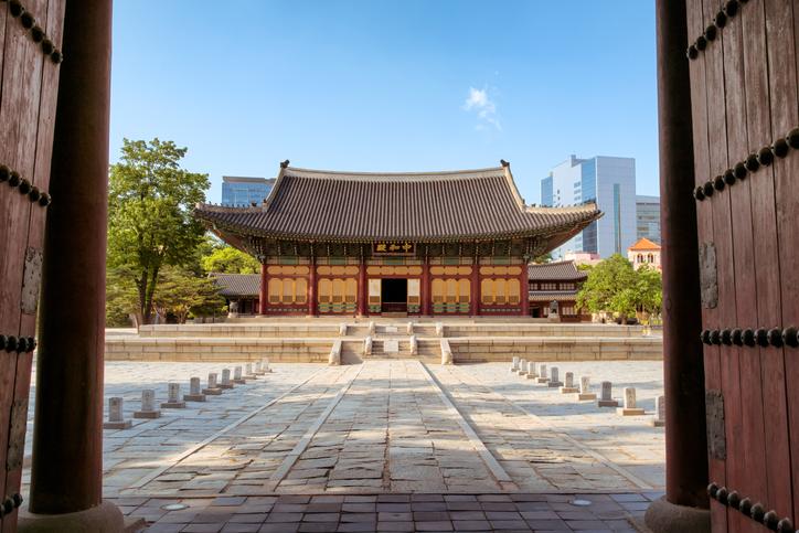 Deoksugung Palace,South Korea,Korean old buildings in Gyeongju