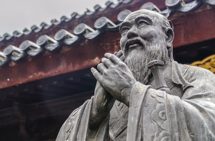 Confucianism is among the oldest religions in the world