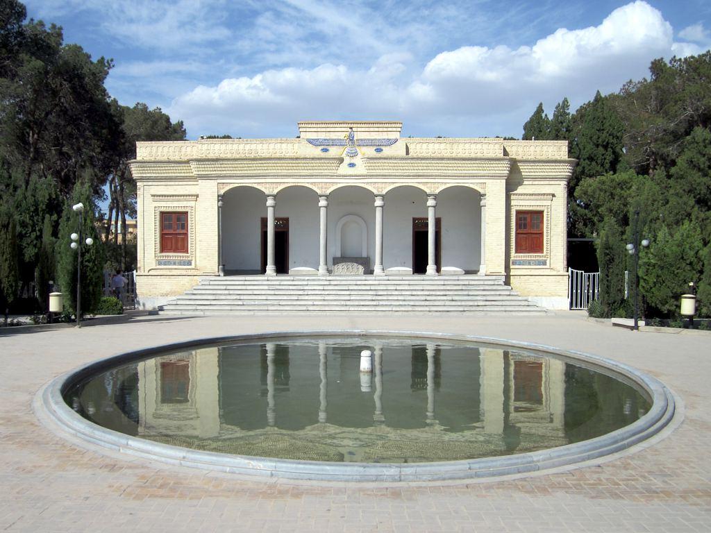 Zoroastrianism fire temple