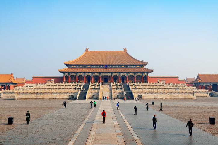 Forbidden city in Beijing, China reopens