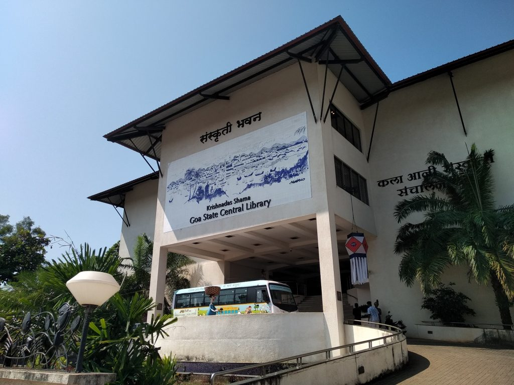 Krishnadas Shama State Central Library in Goa