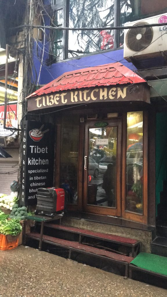 Tibet kitchen in Mcleodganj, Dharamshala, Himachal Pradesh,
