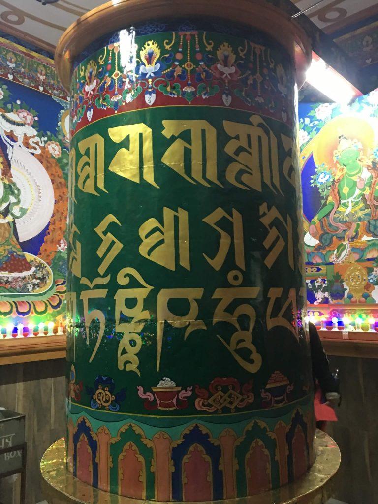 Prayer wheels at the Tsuglagkhang Dalai Lama Temple in Mcleodganj, Dhramashala, Himachal Pradesh