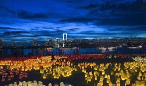Marine Day Lantern Festival, Tokyo