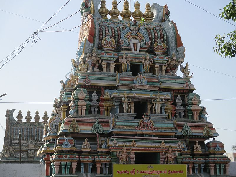 Ulagalantha Perumal Temple, temples in Kanchipuram