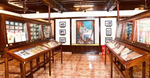 Corporation bank heritage museum Udupi
