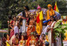 Karnataka Rajyotsava parade