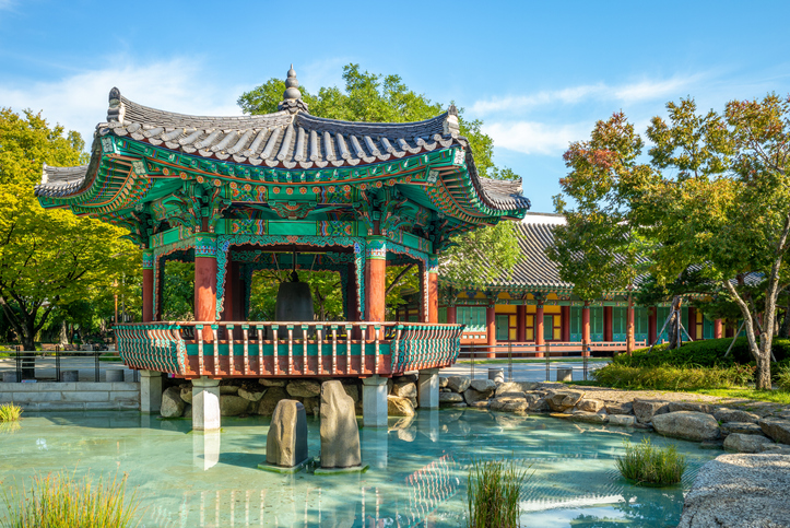 Gyeongsang gamyeong Park in Daegu, South Korea, cities of South Korea