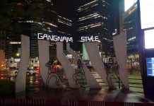 Gangnam style, a famous song, memorial outside Gagnam metro station in Seoul, South Korea.
